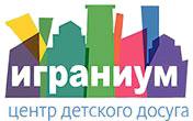 Играниум лого